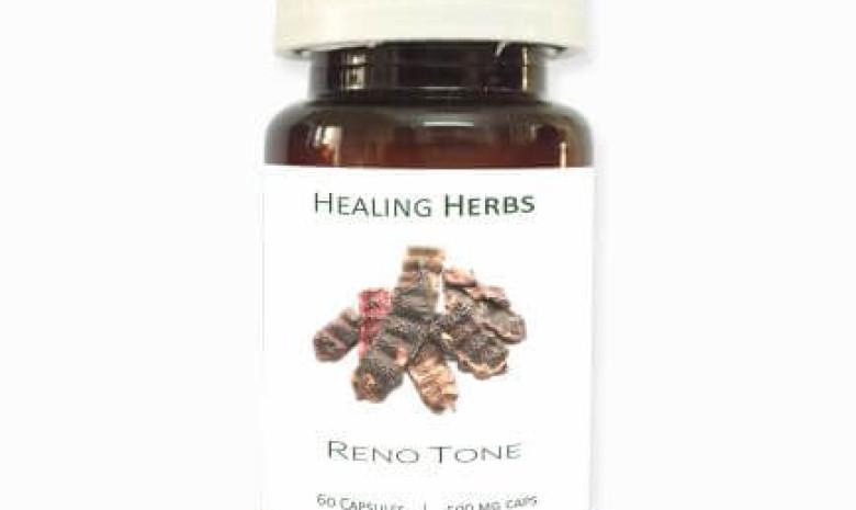 Reno Tone